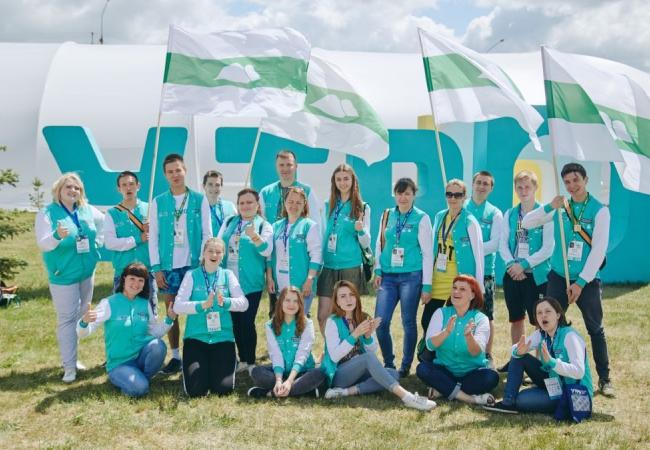 Стартовала регистрация на областной молодежный форум «Энергия Зауралья»