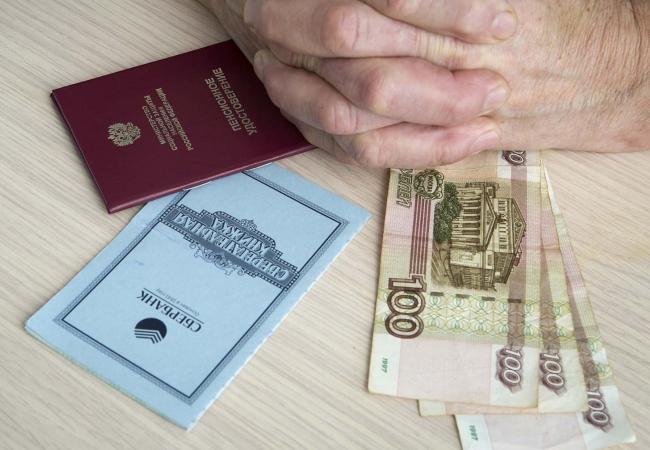 Новый порядок расчета социальной доплаты к пенсии