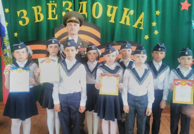 Патриотический фестиваль «Звездочка – 2019»