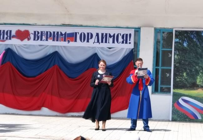 День России в Кетово
