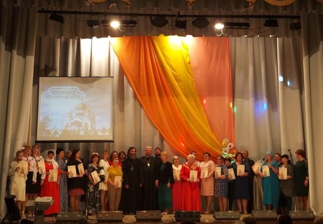 Православный фестиваль «Мы родом из святой Руси»