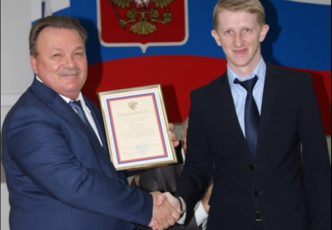 Награждение сотрудников Управления Росреестра по Курганской области