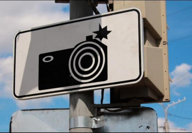 ГИБДД открыла карту со всеми камерами контроля движения на дорогах