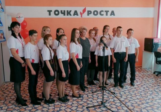 В Кетовском районе открылись два образовательных центра «Точка роста»