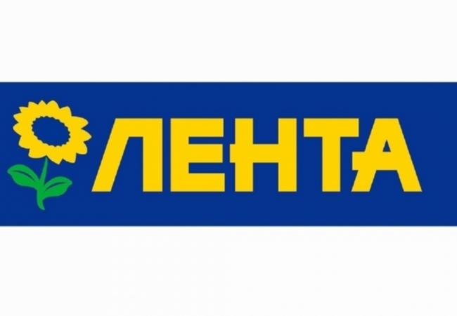23 октября 2019 года торгово-закупочная сессия с Компанией «ЛЕНТА»