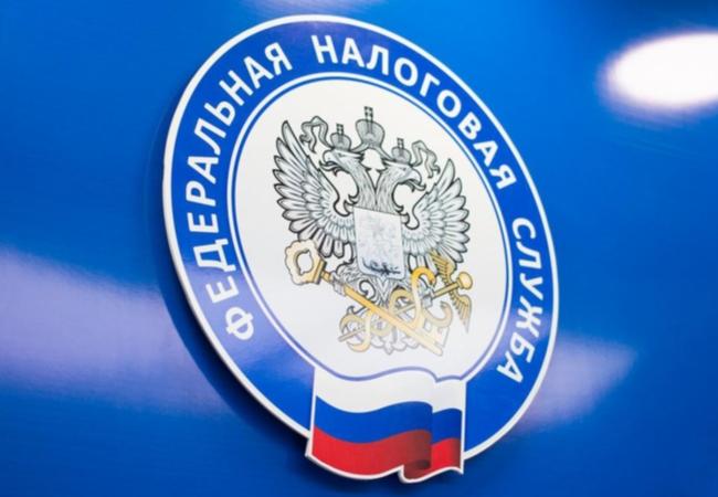 Межрайонная ИФНС России №7 по Курганской области  проводит День открытых дверей для налогоплательщиков – физических лиц!