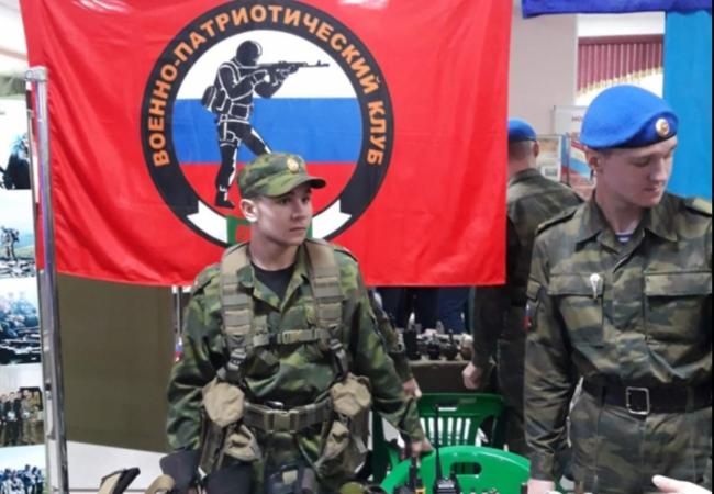 Региональная конференция патриотического воспитания