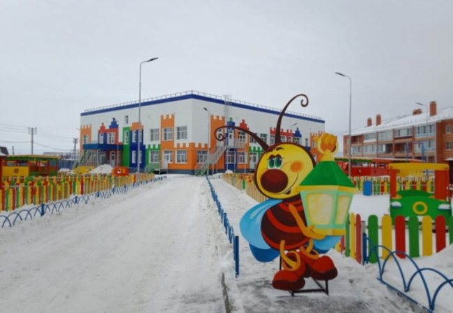 Завершено строительство и обустройство детского сада в с. Кетово