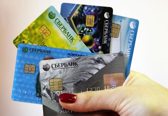 В Курганской области пройдет широкомасштабная акция «Банковская карта»