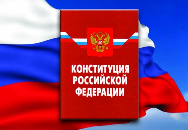 Секретарь отделения партии «Единая Россия» поддержал поправки в Конституцию