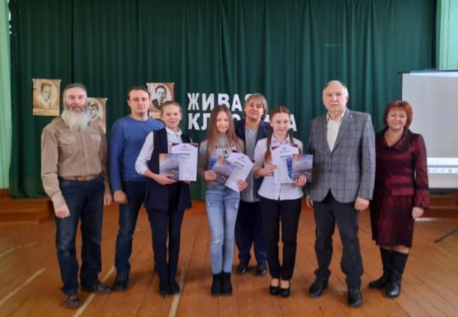 Конкурс «Живая классика» в Кетово