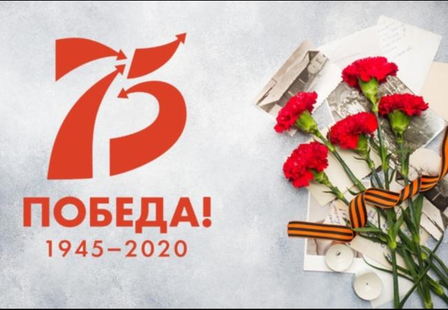 Поздравление сельсоветов Кетовского района с 75-летием Великой Победы