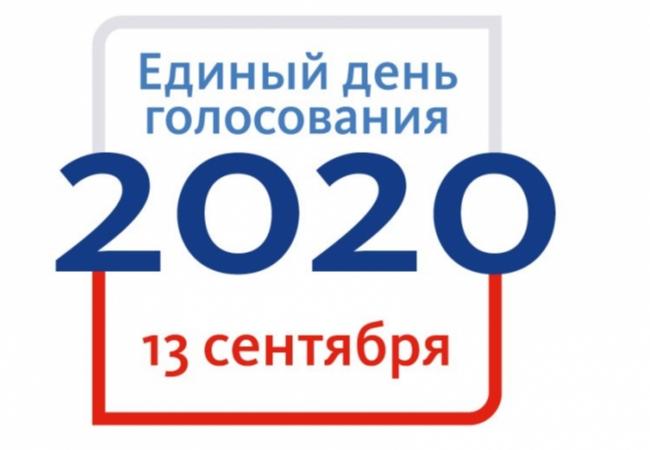 Решения окружной избирательной комиссии одномандатного избирательного округа № 17 Кетовский по выборам депутатов Курганской областной Думы седьмого созыва