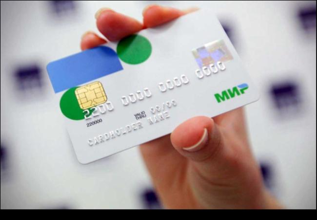 Зауральцам необходимо перевести выплаты ПФР на карты «Мир» до 31 декабря 2020 года