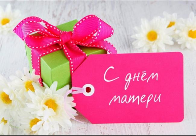 Дорогие жительницы Кетовского района!