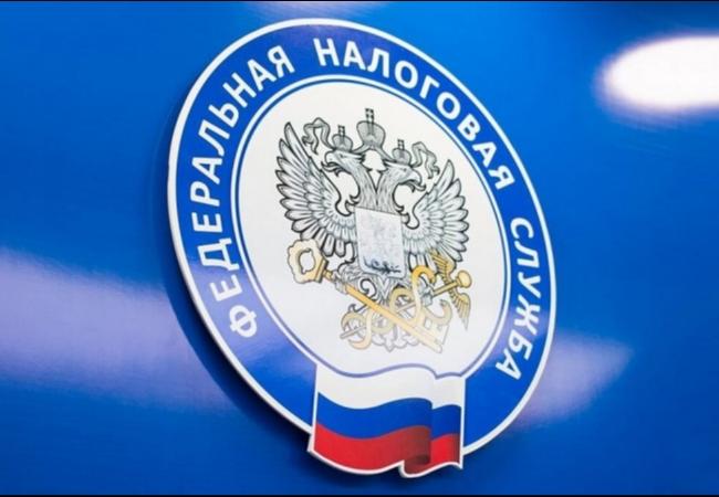 Межрайонная ИФНС России № 7 по Курганской области информирует:
