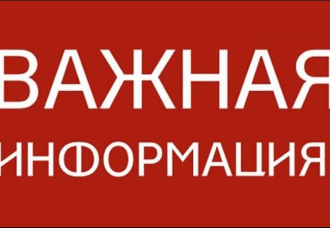 Губернатор Вадим Шумков взял под личный контроль ситуацию по подготовке к пожароопасному сезону и паводку
