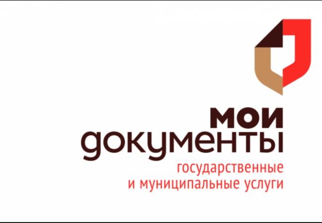 Программы господдержки по ипотечным и жилищным кредитам от ДОМ.РФ