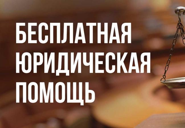 В рамках проведения общероссийского дня приема граждан Администрацией Кетовского района Курганской области 12 декабря 2018 г