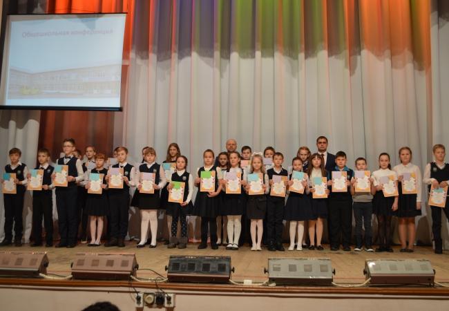В Кетовской школе ежегодно растет число отличников