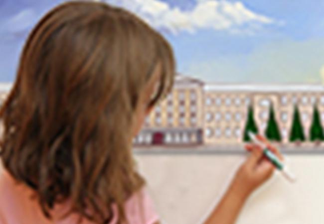 Конкурс детских рисунков «Курганская областная Дума глазами детей»