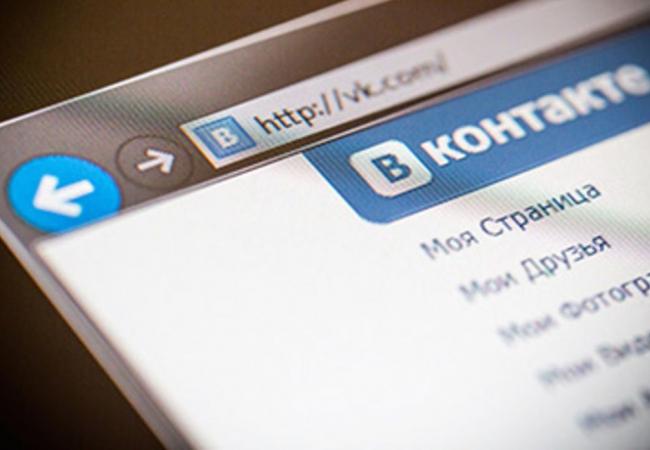 SMM продвижение бизнеса в социальных сетях Вконтакте