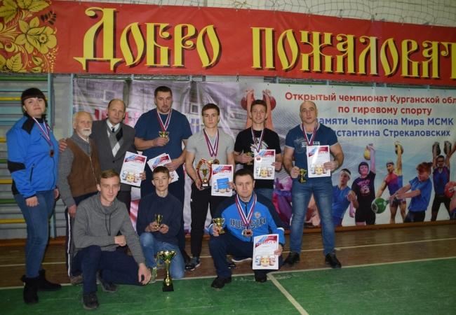 Чемпионат Курганской области по гиревому спорту